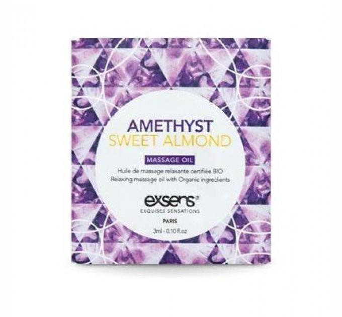 Пробник массажного масла EXSENS Amethyst Sweet Almond 3 мл (SO2383)