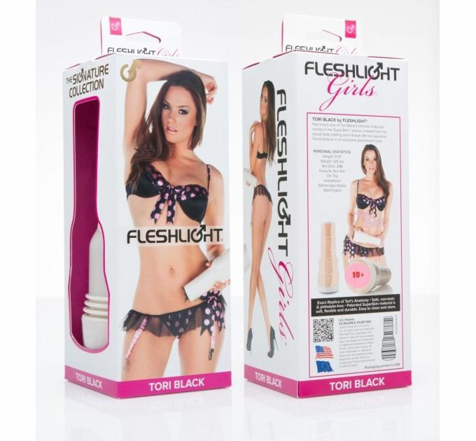 Мастурбатор Fleshlight Girls: Tori Black Torrid (F14711)