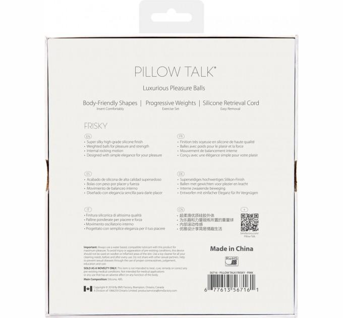 Роскошные вагинальные шарики PILLOW TALK - Frisky Pink с кристаллом Swarovski (SO2721)