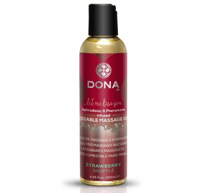 Массажное масло DONA Kissable Massage Oil Strawberry Souffle 125 мл (SO1537)