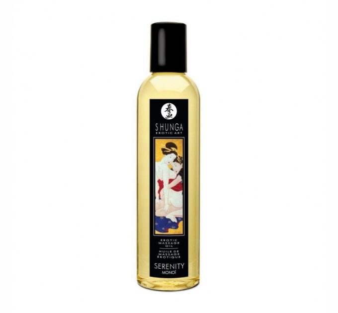 Массажное масло Shunga Serenity - Monoi 250 мл (SO2875)
