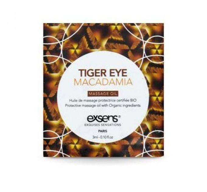 Пробник массажного масла EXSENS Tiger Eye Macadamia 3 мл (SO2385)