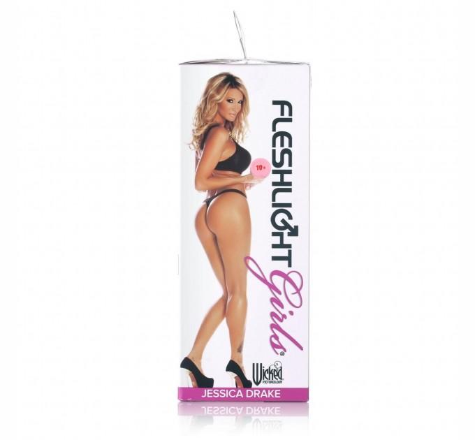 Мастурбатор Fleshlight Girls: Jessica Drake Heavenly (F14544)