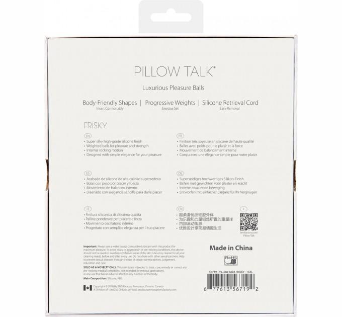 Роскошные вагинальные шарики PILLOW TALK - Frisky Teal с кристаллом Swarovski (SO2722)