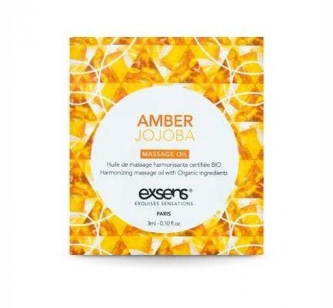 Пробник массажного масла EXSENS Amber Jojoba 3 мл (SO2384)
