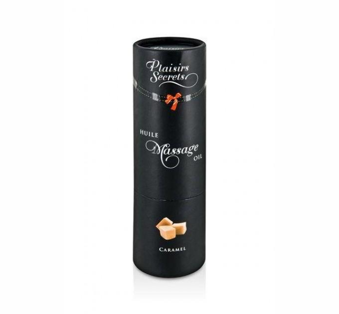 Массажное масло Plaisirs Secrets Caramel 59 мл (SO1837)