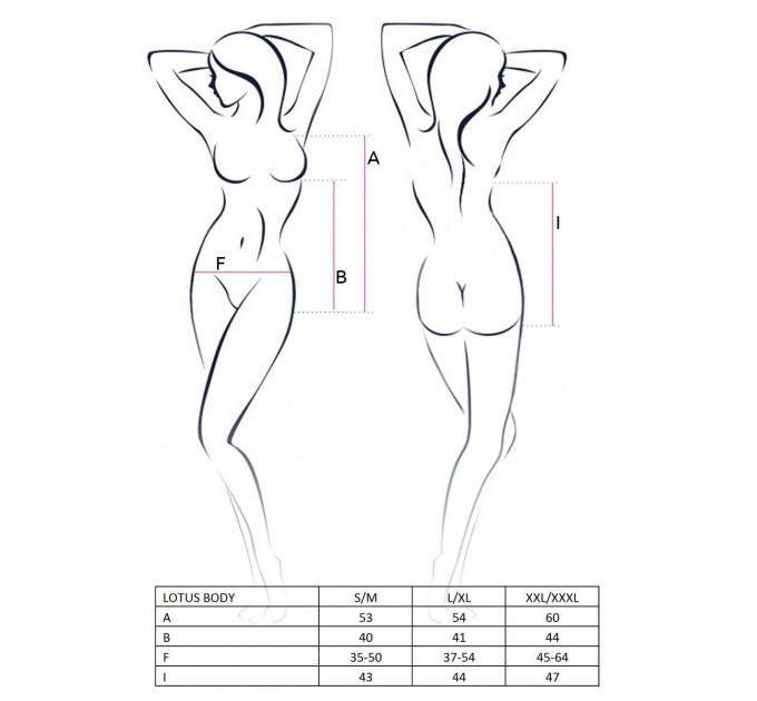 Женское боди LOTUS BODY L/XL Бежевый (PS22904)