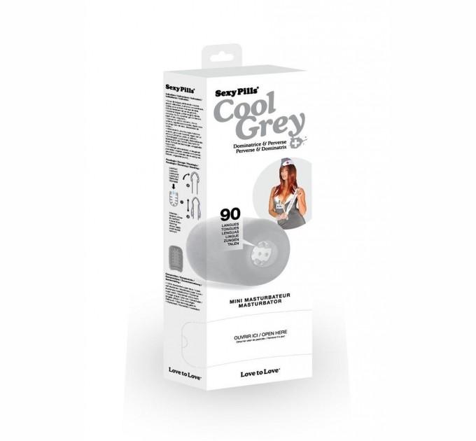 Мастурбатор Love To Love Sexy pills cool grey (SO1622)