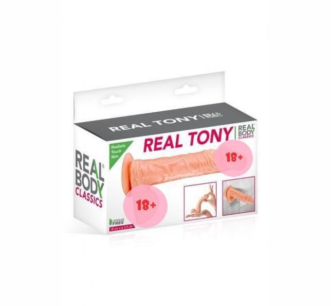 Фаллоимитатор Real Body - Real Tony (SO1893)