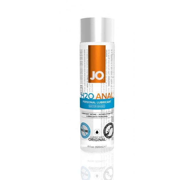 Лубрикант на водной основе System JO ANAL H2O 120 мл (SO1456)