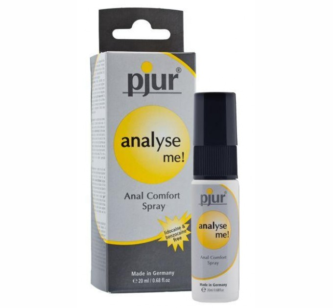 Расслабляющий спрей для анального секса Pjur analyse me 20 мл (PJ10460)