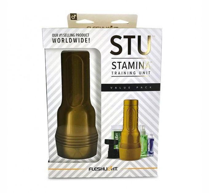 Мастурбатор Fleshlight STU Value Pack (F19532)