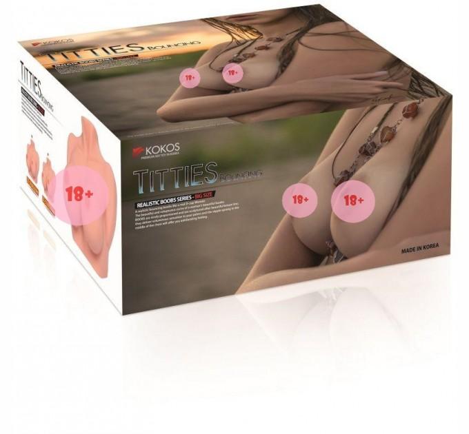 Мастурбатор-грудь Kokos Bouncing Titties D (SO1261)