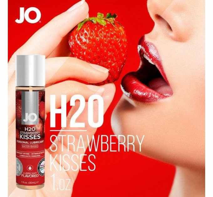 Лубрикант на водной основе System JO H2O STRAWBERRY KISS 120 мл (SO1672)