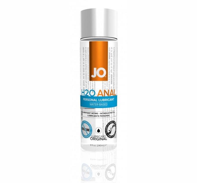 Лубрикант на водной основе System JO ANAL H2O ORIGINAL 240 мл (SO1694)