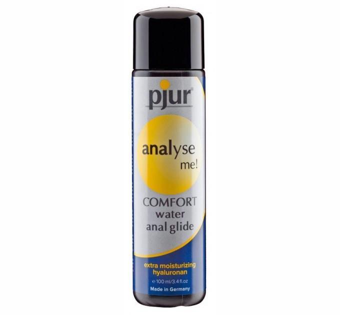 Анальная смазка на водной основе Pjur analyse me 100 мл (PJ11740)